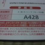 120113_014422_ed