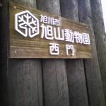 20120812144708.jpg