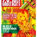 9.8_k-night6